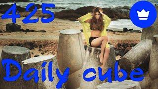 Daily cube #425 | Ежедневный коуб #425