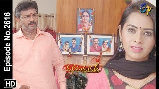 Manasu Mamata | 8th June 2019 | Full Episode No 2616 | ETV Telugu