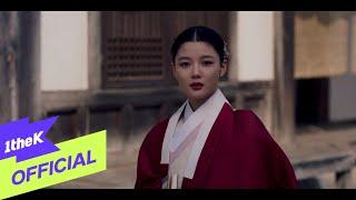 [MV] Solar(솔라)(MAMAMOO(마마무)) _ Always, be with you(나는 그대고 그대는 나였다) (홍천기 OST Part.2)