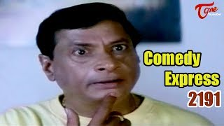 Comedy Express 2191 | Back to Back | Latest Telugu Comedy Scenes | #TeluguOne