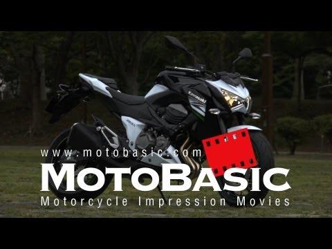 カワサキ Z800 (2013) スタイリング&排気音 Kawasaki Z800 / Z800 ABS STYLING & DETAIL