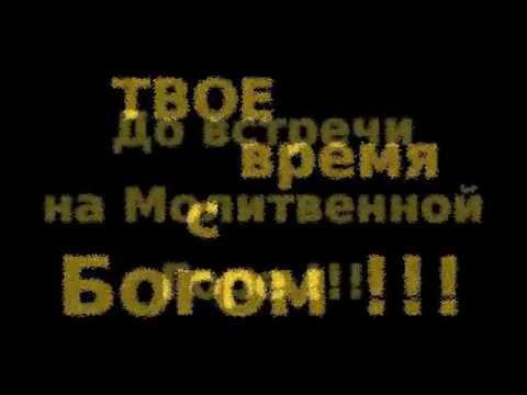 Русская православная церковь история презентация