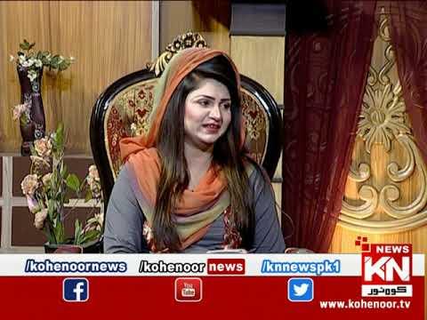 Istakhara 12 May 2020 | Kohenoor News Pakistan