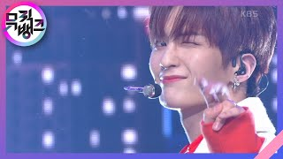 난 일해(Work Hard) - 다크비(DKB) [뮤직뱅크/Music Bank] 20201127