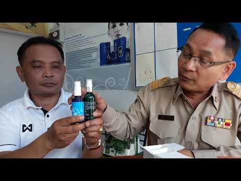 ยาเสพติดในการรักษาและการป้องกันโรคพยาธิ