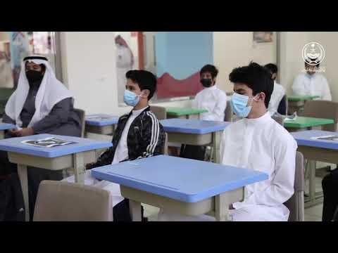 بالفيديو .. تركي بن طلال لطالب يمني : إخوانك هنا سيهتمون بك