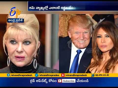 Ivana Trump Says She's The 'First lady ' Melania Trump's Office Responds