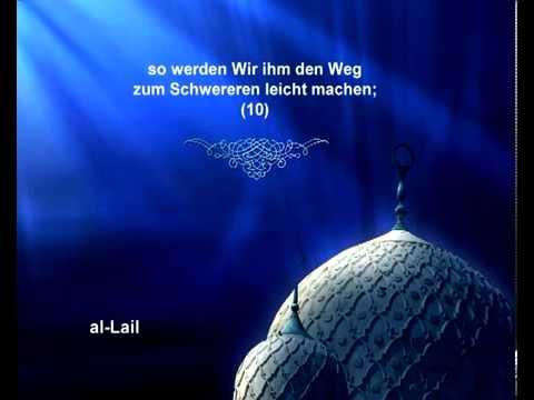 Sura Die Nacht <br>(Al-Lail) - Scheich / Saud Alschureim -