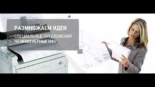 ricoh mp 7503 service mode - मुफ्त ऑनलाइन