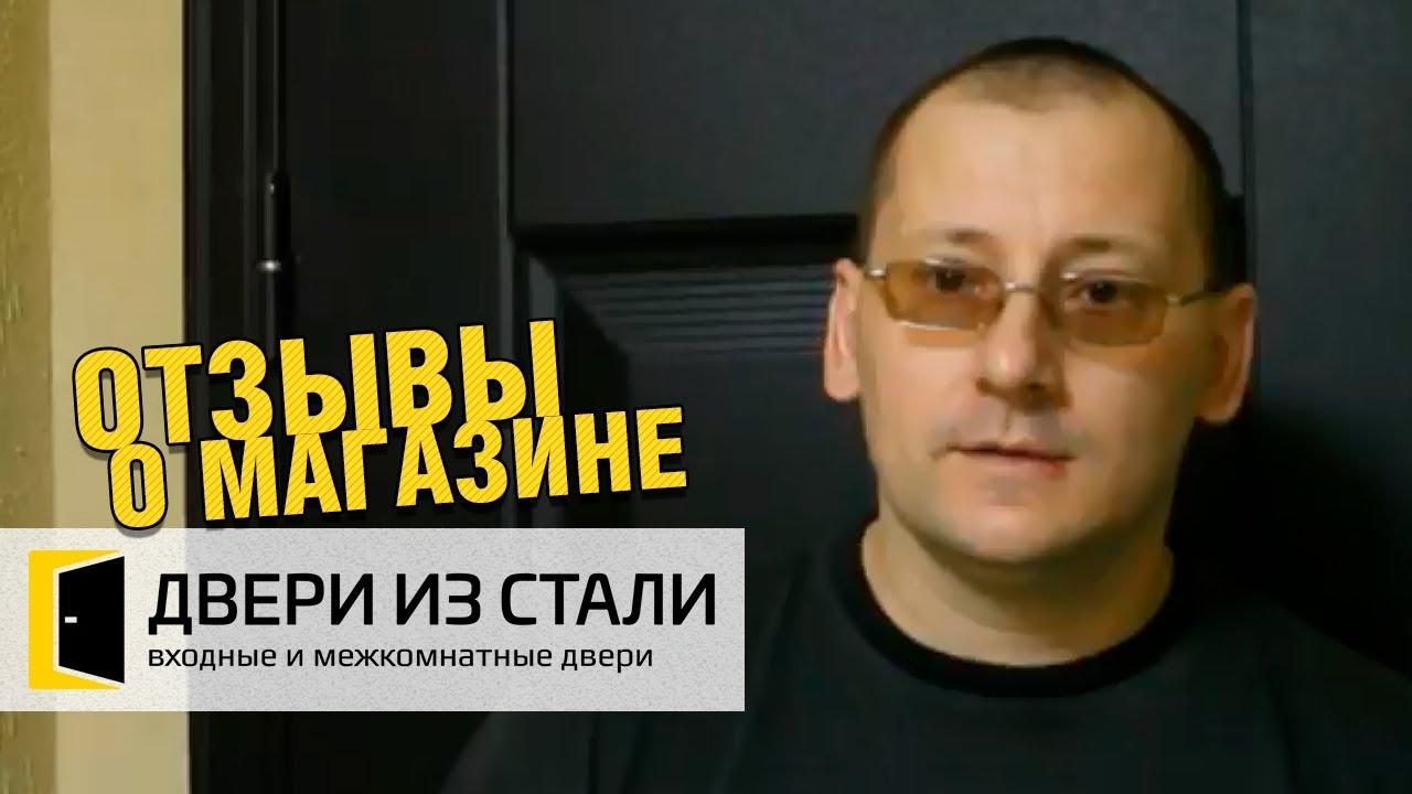 Доставка и монтаж входной двери в Звенигород Роману