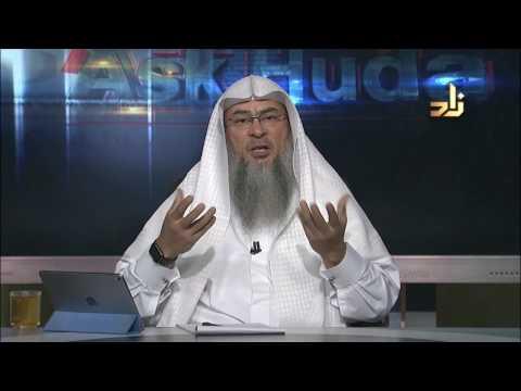 Ask Huda