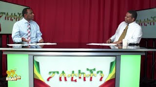 ESAT Poleticachin Tues 16 Oct 2018