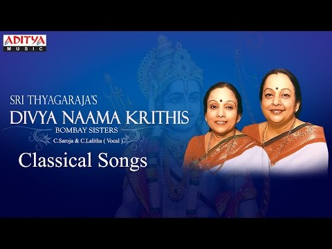 Sri Thyagaraja's Divya Naama Krithis || Bombay Sisters || Classical Vocal