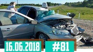 Новые записи АВАРИЙ и ДТП с видеорегистратора #81 Июнь 16.06.2018
