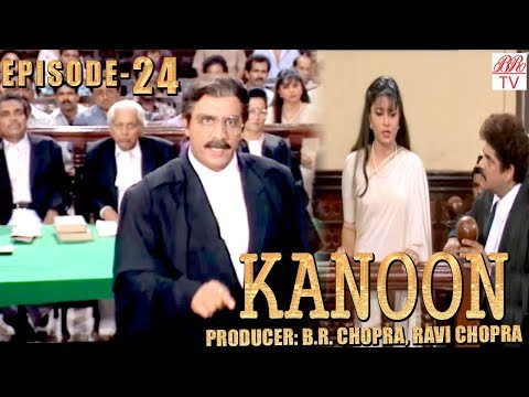 Kanoon || BR Chopra SuperHit Hindi TV Serial || Episode-24 || Best Hindi Serial @ BR Studios || mp3 yukle - mp3.DINAMIK.az