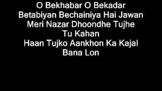 O Bekhabar Lyrics (Uploaded by Ali Khalid Chattha   - YouTube