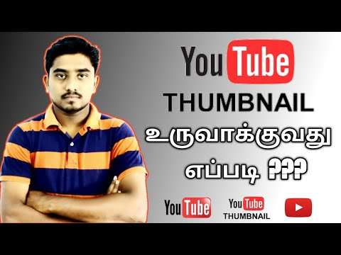 Download best youtube thumbnail making app in tamil 2018 tamil