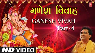 Ganesh Vivah 4 By Gulshan Kumar [Full Song] I Shri Ganesh Vivah Bhakti Sagar - Download this Video in MP3, M4A, WEBM, MP4, 3GP