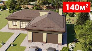 Проект дома 140-C, Площадь дома: 140 м2, Размер дома:  15,8x13,2 м