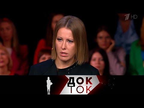 Дело сестер Хачатурян. Док-ток. Выпуск от 10.02.2020 видео