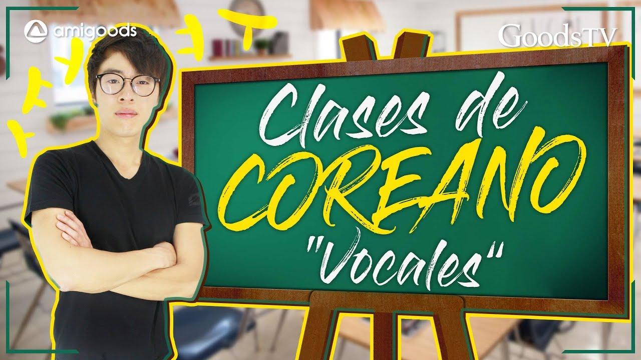 ¡APRENDE COREANO con NOSOTROS! / VOCALES (Lección 1)