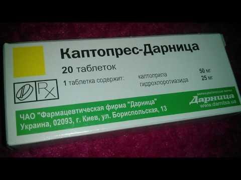 Vérnyomás növelő gyógyszerek