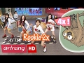 After School Club _ Red Velvet(레드벨벳) _ Album Talk _ Ep.250 _ 020717