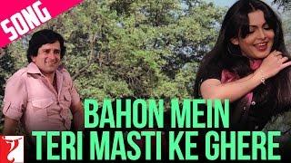 Bahon Mein Teri Masti Ke Ghere Song | Kaala Patthar | Lata