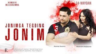 Jonimga tegding jonim (treyler) | Жонимга тегдинг жоним (трейлер)