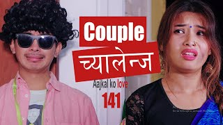 Viral - Jodi   | AAjkal Ko Love - 141 | Jibesh | Sept 2020 | Colleges Nepal