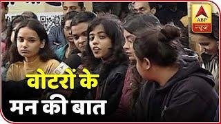 2019: Campus Ke Joshile: Students of Miranda House college express opinion on PM Modi & Rahul Gandhi