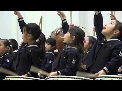 聖和学院幼稚園・聖和学院第二幼稚園 日本太鼓演奏 北海道民謡/「よさこいソーラン」