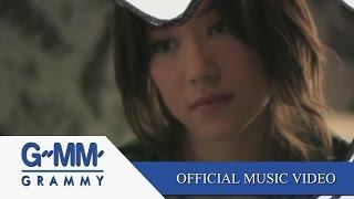 วงกลม - บัวชมพู ฟอร์ด【OFFICIAL MV】
