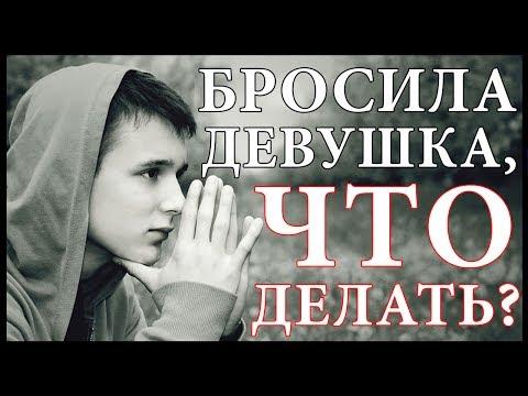 Возбудитель для женщин купить в украине капли