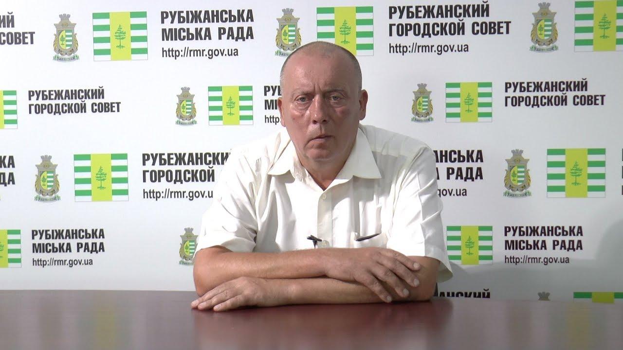 Депутати Рубіжанської міської ради прийняли рішення щодо відновлення водопостачання у місті