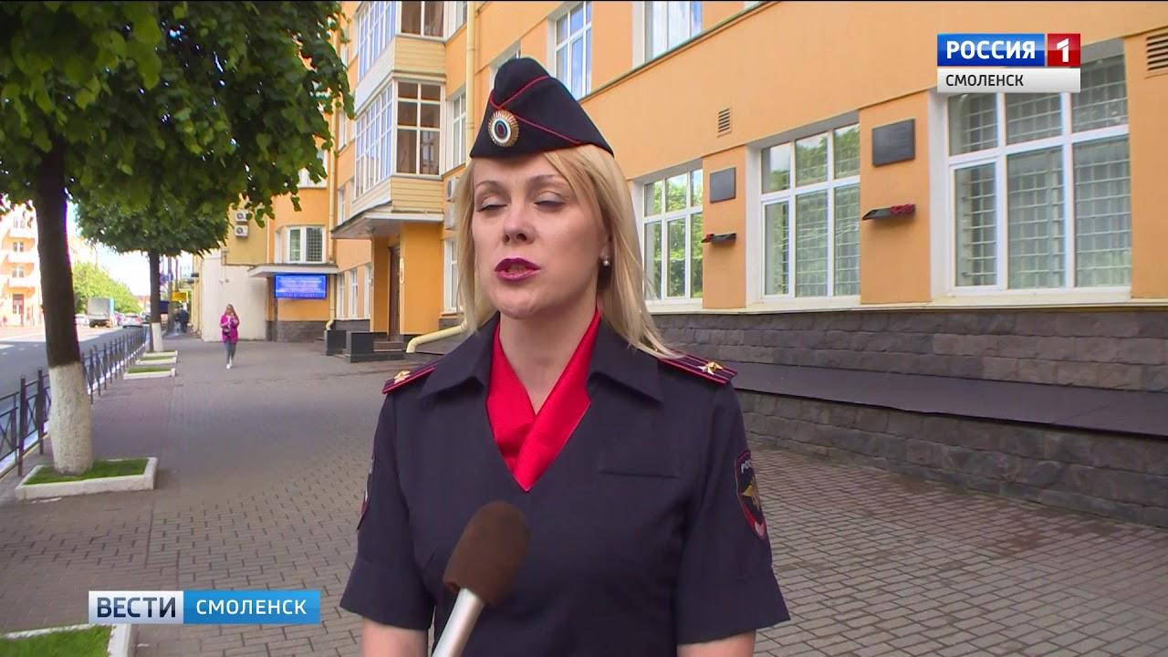 ВАЗ-2109 сбил на тротуаре двух женщин и маленькую девочку в Смоленске