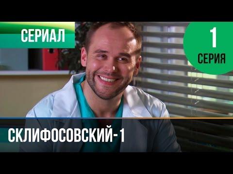 Opinii na temat leczenia alkoholizmu w Petersburgu