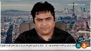 Iran Security Service, Rouh Allah Nima Zam, Part One روح الله نيما زم گرفتار تور وزارت اطلاعات ايران