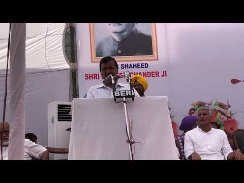 AAP Convenor and Delhi CM Arvind Kejriwal attends the 115th Shaheed Parivar Fund Program