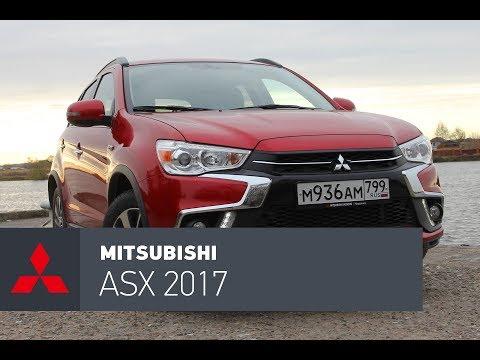 Mitsubishi  Asx Паркетник класса J - тест-драйв 2