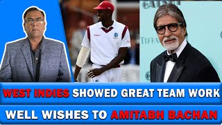 West Indies showed great team work | well wishes to Amitabh Bachan for quick recovery