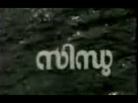 Sindhu - 1975 Full Malayalam Movie | Prem Nazir | Lakshmi | Malayalam Hit Films