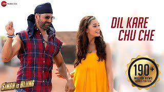Dil Kare Chu Che - Mp3 | Singh Is Bliing | Akshay Kumar Amy Jackson | Meet Bros | Dance Party
