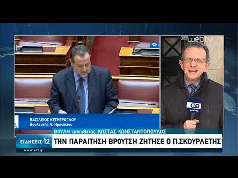 Αντιπαράθεση για τα προγράμματα τηλεκατάρτισης σε Κ.Ε.Κ | 23/04/2020 | ΕΡΤ