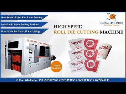 PY-950 High Speed Roll Die Cutting Machine