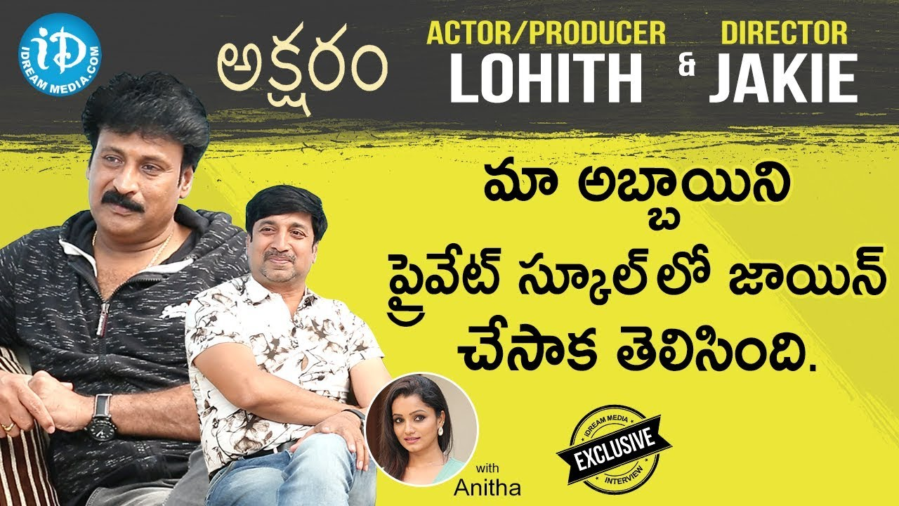 Aksharam Movie Actor & Producer Lohith & Director Jakie Full Interview
