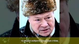 Кузнецов, Юрий Александрович - Биография
