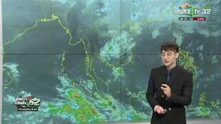 รู้ก่อนร้อนหนาว   24-03-62   ThairathTV