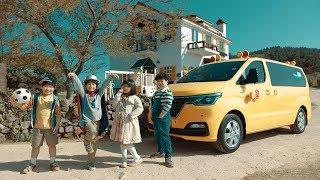[오피셜] 새친구가 생겼어요! 현대자동차 어린이 통학 사고 제로 캠페인