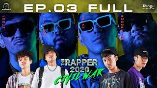 THE RAPPER 2020 CIVIL WAR   EP.03 HEAD TO HEAD   16 มี.ค.63 Full HD